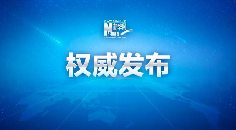 统计局:2019年末中国大陆人口突破14亿!