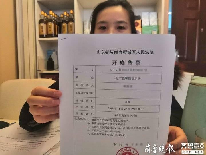 糟心!入住中海华山珑城半年被污水泡!房主向物业索赔被推责