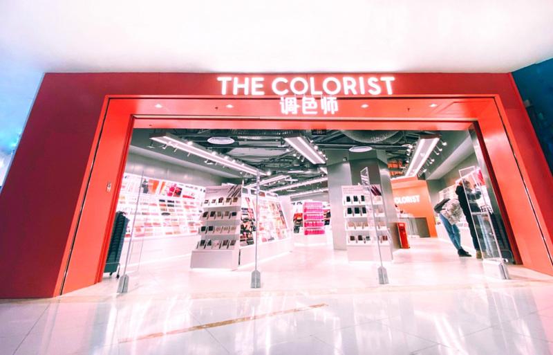 国内第一个彩妆集合店品牌,红海中开创全新蓝海业态,瞄准百万亿市场