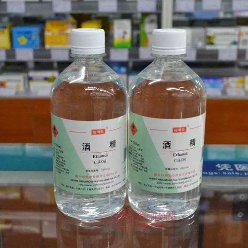 【防控知识】工业酒精、医用酒精和食用酒精的区别