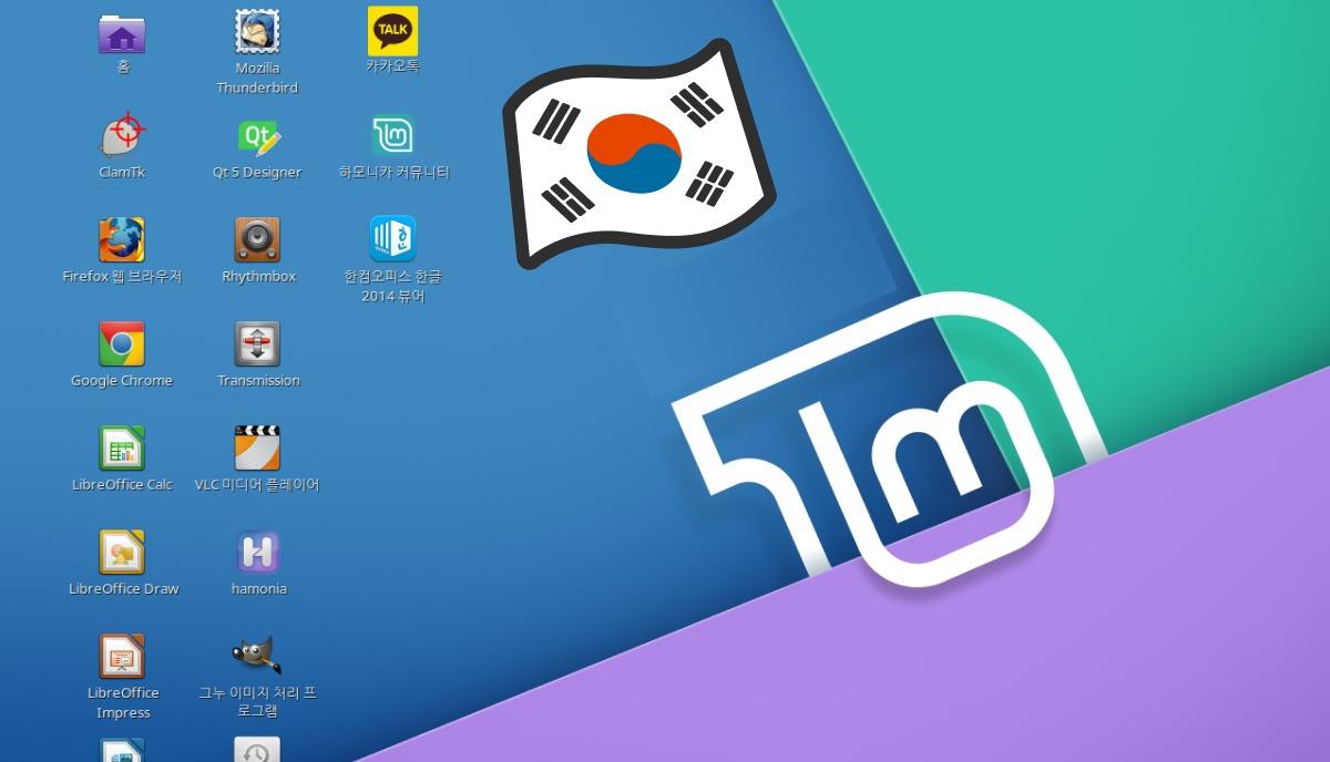 政府机构全面替换Windows:韩国预计6年