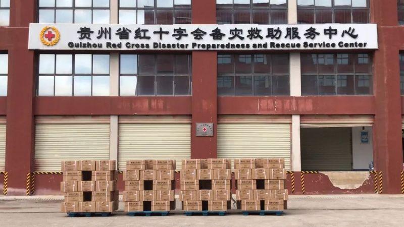 国台再施援,母公司天士力及其 累计捐赠药品价值1300余万