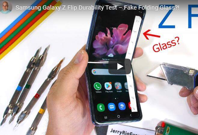 """三星""""翻盖折叠""""新机Galaxy Z Flip耐用性受质疑"""
