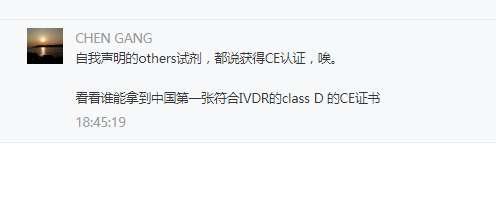 """中国超20家企业集体""""出海""""背后有何机与危?"""