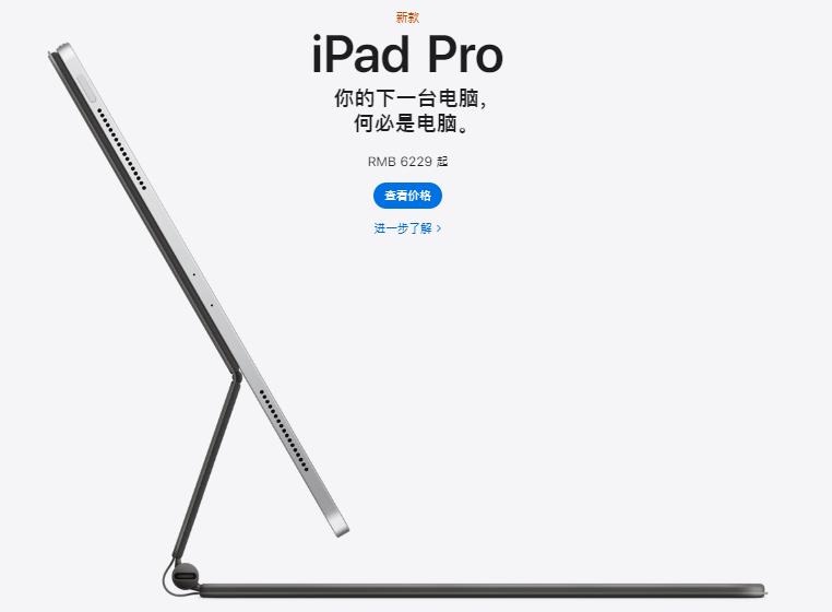 疫情中的苹果:线上发布新品 海外门店全关闭