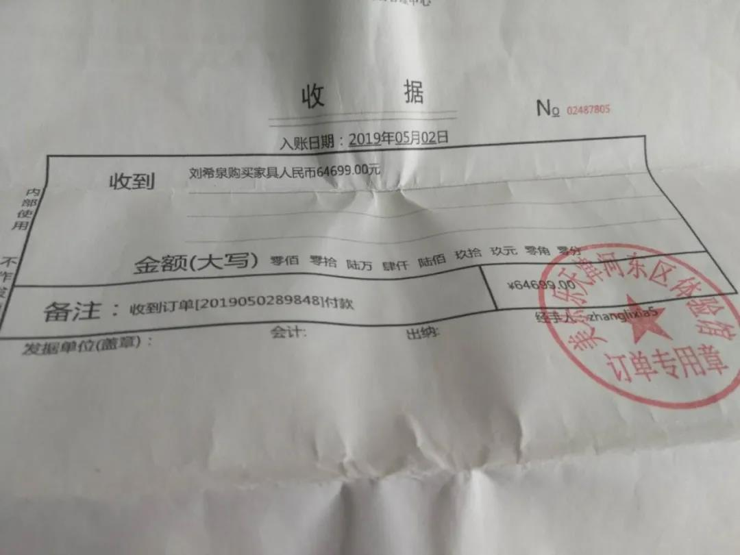 500亿宜华帝国旗下电商被曝大面积欠薪 挪用生育津贴