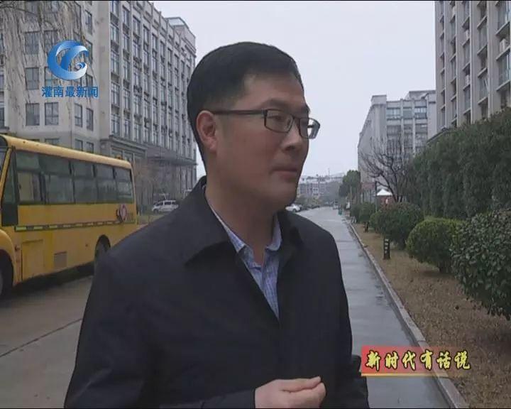 汤沟酒业换帅,选举朱耀汇为新任董事长