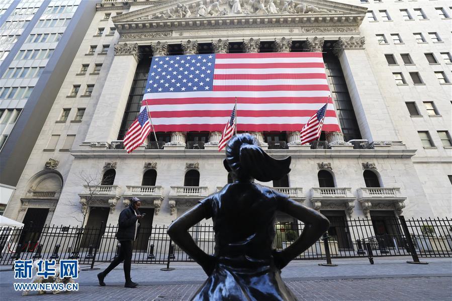 财经观察:财政刺激预期推动美股出现报复性反弹