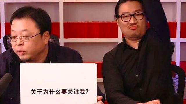 罗永浩、李佳琪、薇娅,直播带货,中国酒行不行?