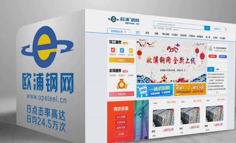 曾身价71亿华南钢铁大王变老赖 旗下公司濒临退市