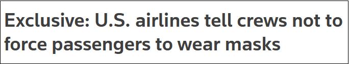 美国三大航指示乘务员:飞行中不强制乘客戴口罩