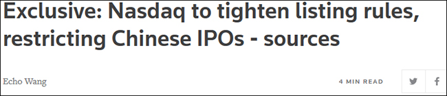 媒体称纳斯达克将对IPO融资设门槛,中国企业更难上市
