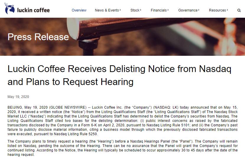 瑞幸咖啡收到纳斯达克摘牌通知 听证会结果公布前仍