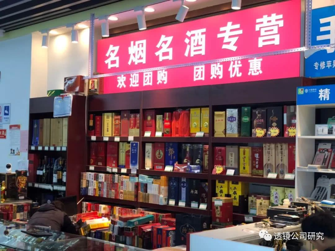 为什么买不到茅台酒?贵州茅台年报里藏了这些秘密