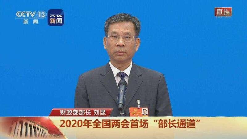 """财政部部长刘昆:政府要带头过""""紧日子"""" """"紧""""还有空间"""