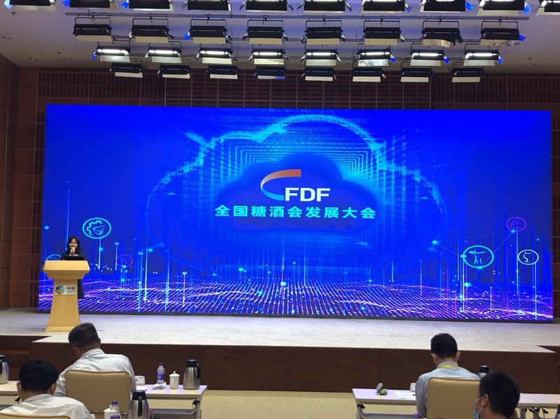 今年秋糖将于10月13-15日济南举办