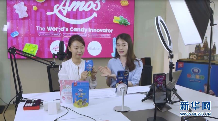客从云上来 广交会首次网上举办折射中国经济新动向