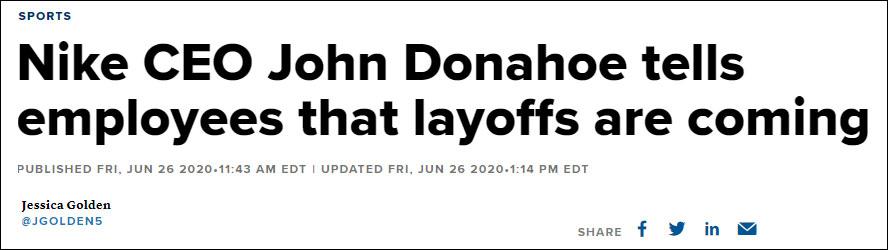 耐克巨亏56亿后宣布裁员,分析师:在华销售仍然强劲
