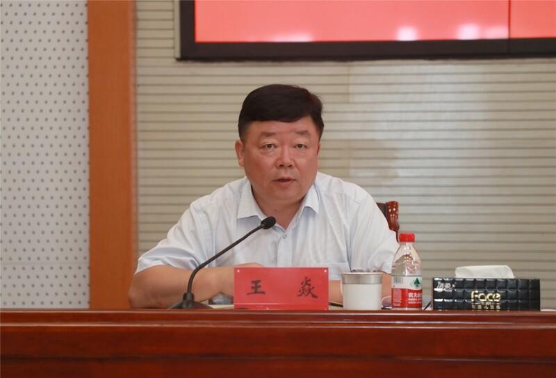茅台集团党委副书记王焱兼任茅台学院党委书记