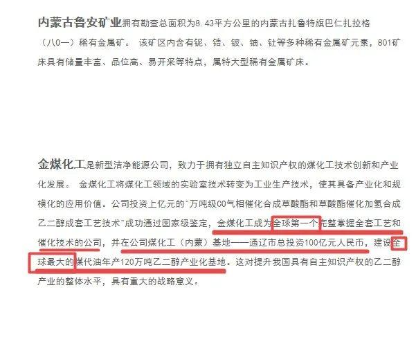宏力达IPO迷雾:实控人官司缠身还因非法交易被处罚