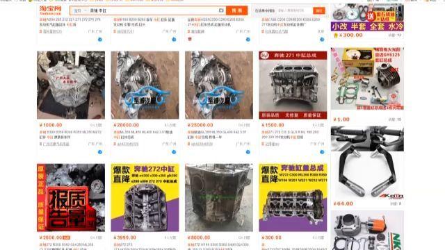 央视曝光郑州奔驰4S店黑幕:用三无产品冒充原厂配件