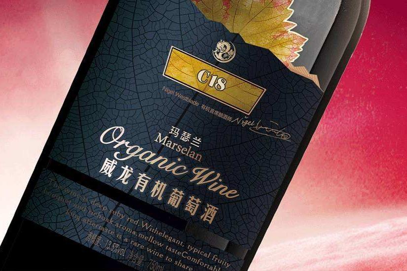 实控人1.36亿股股份遭司法拍卖 威龙葡萄酒或迎新掌门