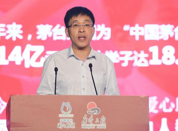 茅台2020年希望工程圆梦助学行动于贵州从江县启动