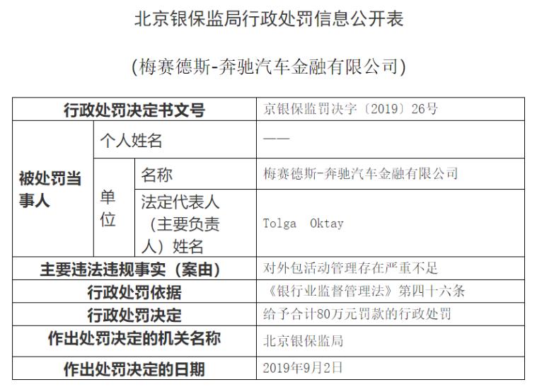 https://finance-pic.china.com/handimg/202009/03/1599097328_73185100.jpg
