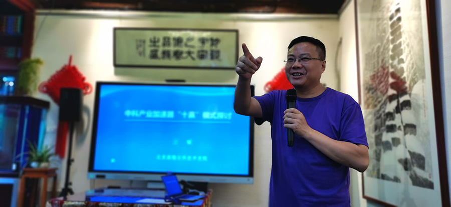 焦点关注:技术转移全流程模式及相关热点研讨会在京成功举办