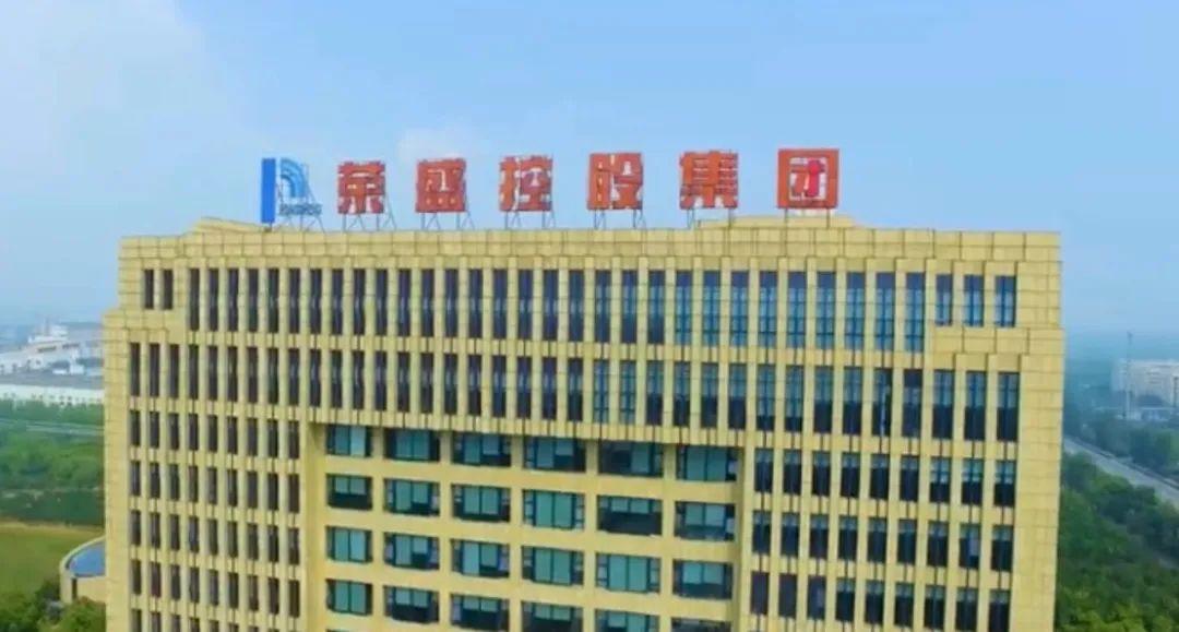 荣盛石化:累计新增借款333亿,占上年末净资产80%