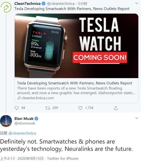 马斯克辟谣智能手表传闻:脑机接口才是前沿技术