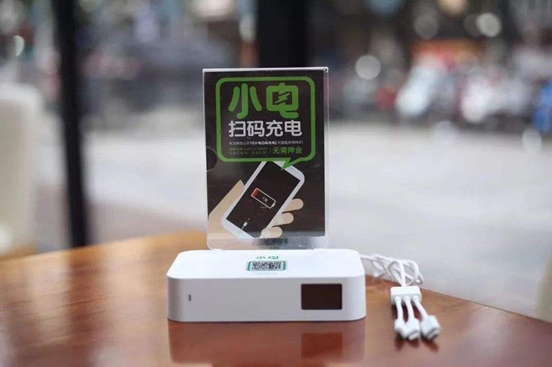 小电科技再曝盗窃丑闻屡遭乱收费投诉 IPO前路未卜