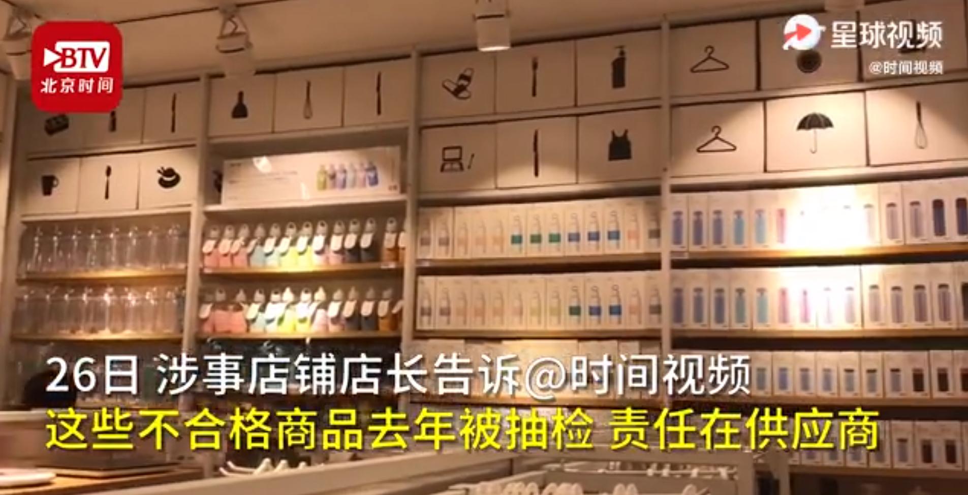 指甲油致癌物超标1400多倍,名创优品称责任在供应商