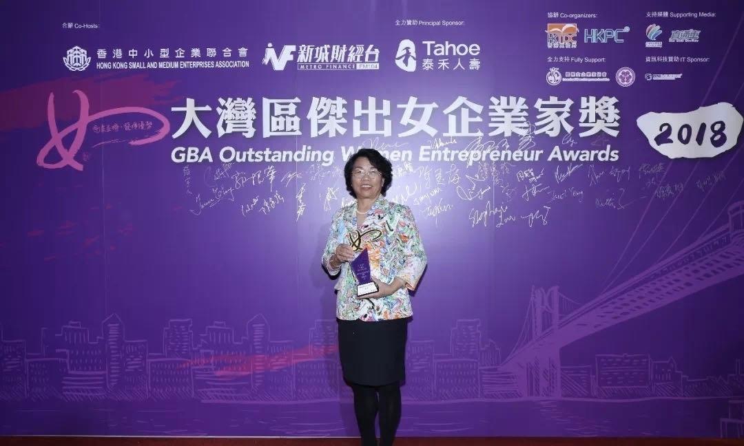 广东传奇女富豪谭帼英辞任:66岁公司上市 身家逾6亿