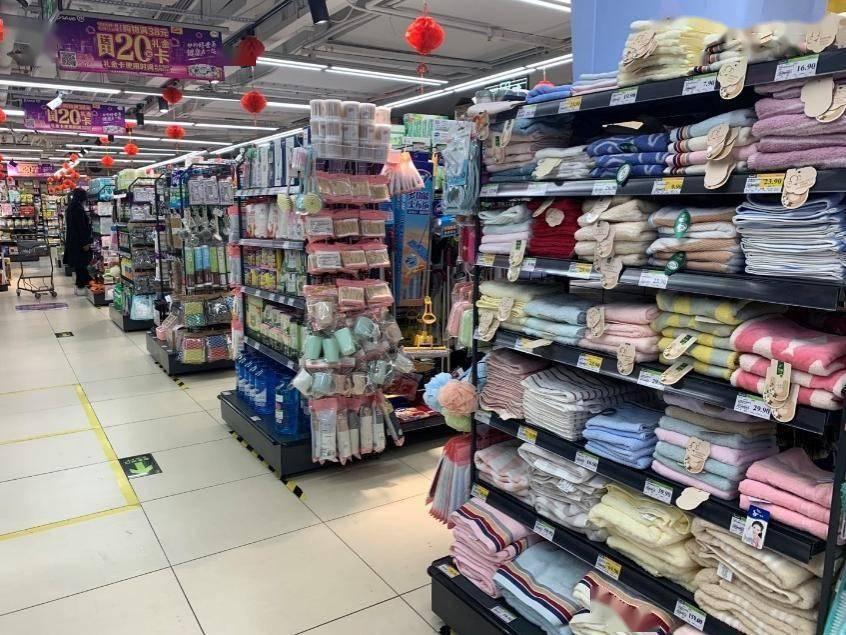 """线下频频闭店线上转型""""遇阻"""" 永辉超市如何破局?"""