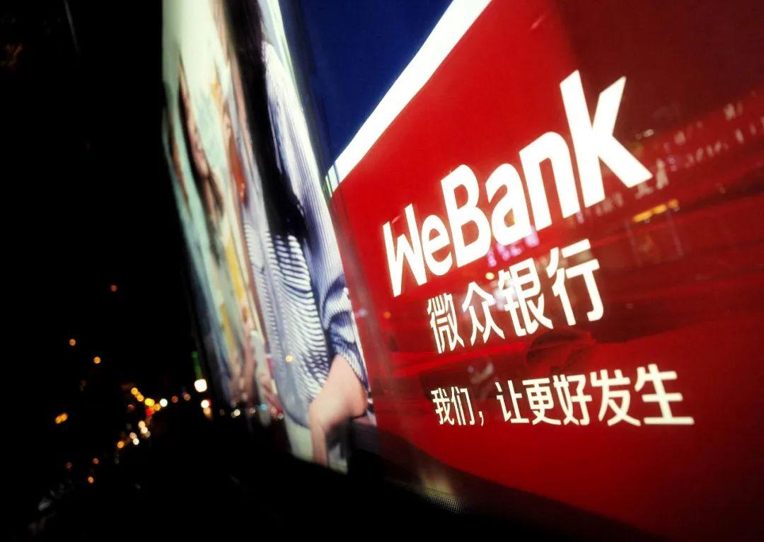 """微众银行涉嫌""""暴力催收""""背后:催收公司提成高达50%"""