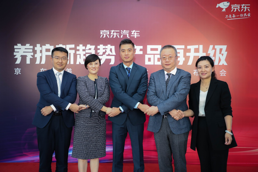 京东汽车庆岩:京东养车将持续完善京东大汽车产业生态闭环