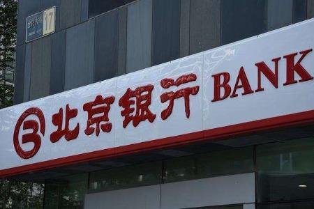 """北京银行再次重拳出击 """"六政策""""全力支持小微企业渡难关"""