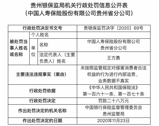 增塑劑DADF4CBFB-469997164