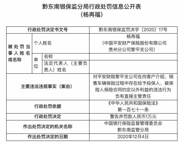 孟晚舟引渡案:主審法官對檢方部分說辭存疑
