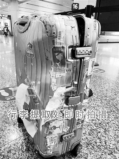 8000元行李箱托运时损坏 海南航空只赔500元