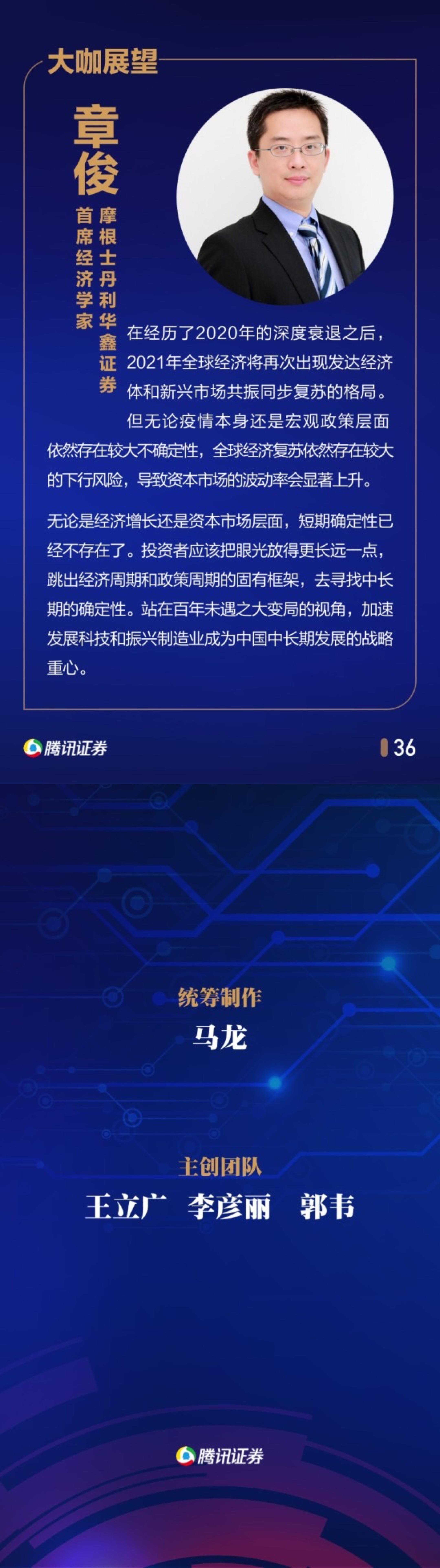 中国股民行为年度报告发布:1/4家庭拿出50%以上身家炒股