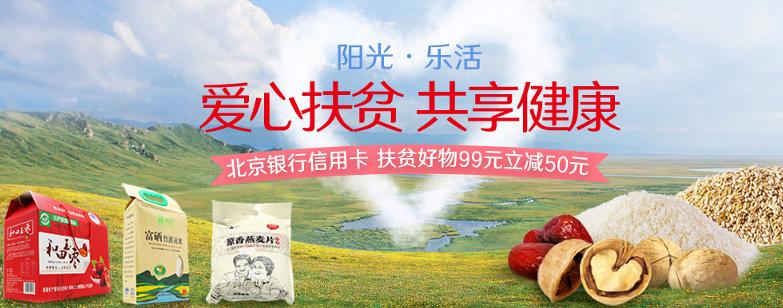 践行普惠金融使命 发力数字转型经营 北京银行推动信用卡业务高质量发展