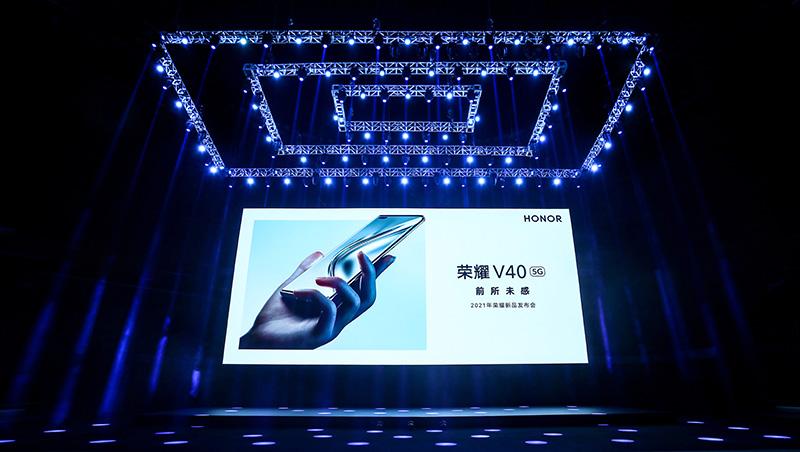 荣耀V40发布:三大黑科技引擎 3599元起