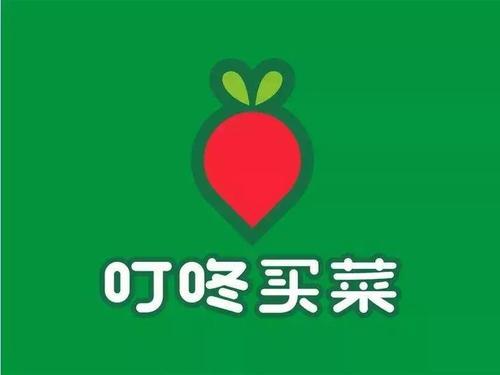 传叮咚买菜拟赴美IPO融资3亿美元 公司尚未回应