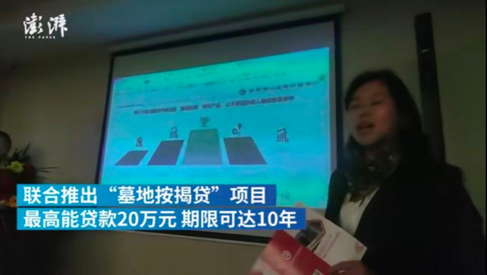 """三胎家庭最高可贷30万?中国银行被曝推出""""生育消费贷"""""""