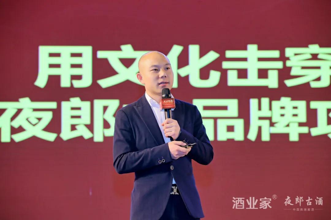 夜郎古酒:2025年目标销售50亿,跻身高端酱酒第二阵营