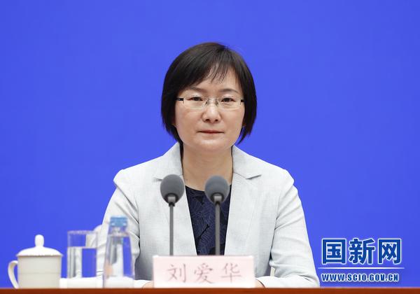 统计局刘爱华:中国经济持续稳定恢复,开局良好