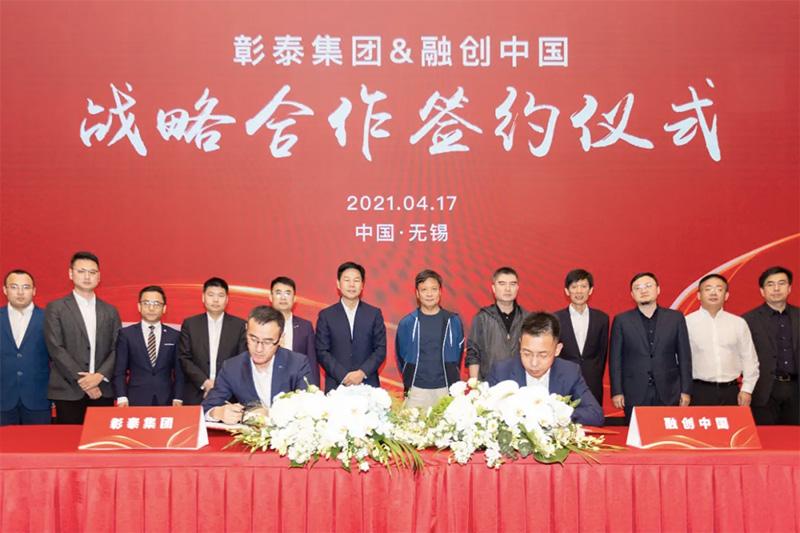 融创中国与彰泰集团签署战略合作协议,设立合资公司共建美好广西
