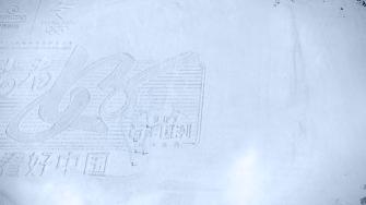 """滑雪作画助力北京冬奥 青岛啤酒携手冬奥会冠军杨扬滑出巨型""""雪地宣言"""""""